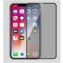 شاشة زجاجية واقية Comma Batus 3D Curved Privacy Tempered Glass for iPhone 11 Pro Max - Black