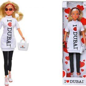 لعبة دمية I LOVE DUBAI مع شنطة يد SIMBA - I Love Dubai