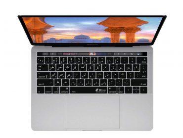 كفر لوحة مفاتيح باللغة العربية KB Covers - Keyboard Cover for MacBook Pro - 13 / 15 بوصة - شفاف