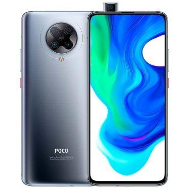 هاتف XIAOMI Pocophone F2 Pro - رامات 6 جيجا - 128 جيجا تخزين- رمادي