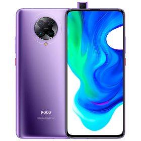 هاتف XIAOMI Pocophone F2 Pro - رامات 6 جيجا - 128 جيجا تخزين- بنفسجي