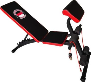 Adjustable Exercise Bench BT-S057
