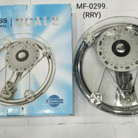 Mechanical Personal Scale MF-0299